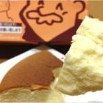【りくろーおじさん】チーズケーキのカロリーや賞味期限は?