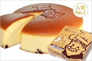 チーズケーキの値段