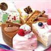 【サーティーワン】 アイスケーキのメニューや値段は?
