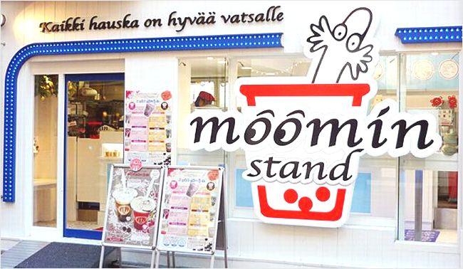 ムーミンスタンドの店舗