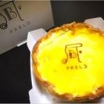 【パブロ】新宿の営業時間やチーズケーキの日持ちは?