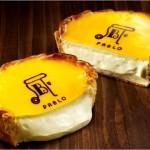 【パブロ】チーズケーキの日持ちや保存方法について