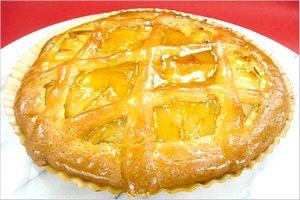 焼き立てポテトアップルパイ 値段