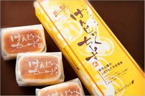 コートダジュールの半熟チーズ