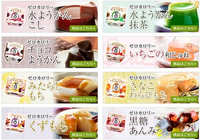 遠藤製餡の商品
