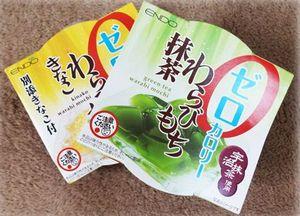 遠藤製餡の通販