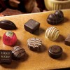 【メリーチョコレート】バレンタイン2017にピーターラビットが登場!種類や値段は?