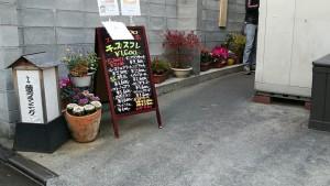 藤堂プランニング 店舗