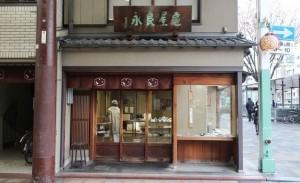 亀屋良永 店舗